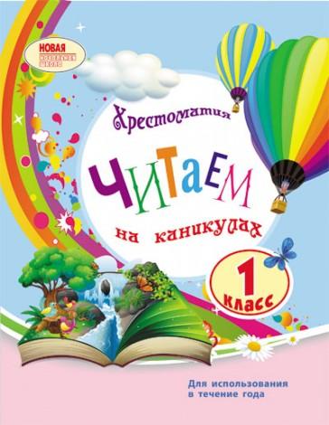 Читать книги русские волшебные сказки