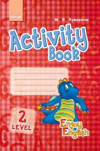 Enjoy English. Activity Book. Level 2 (������)