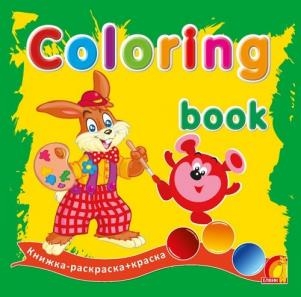 Coloring book. Мультяшки - ДИТЯЧА ЛІТЕРАТУРА